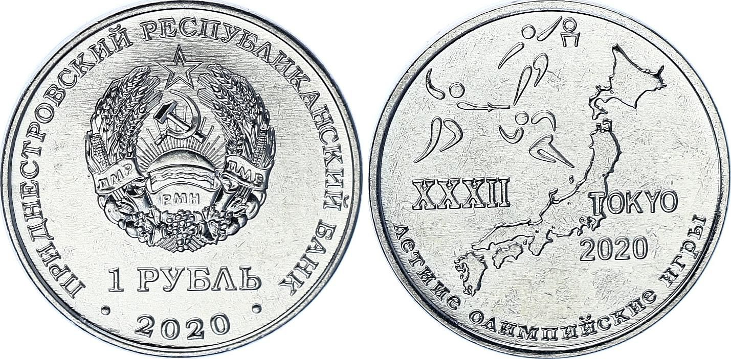 Transnistrie 1 Rouble -  Tokyo - 2020 - SPL