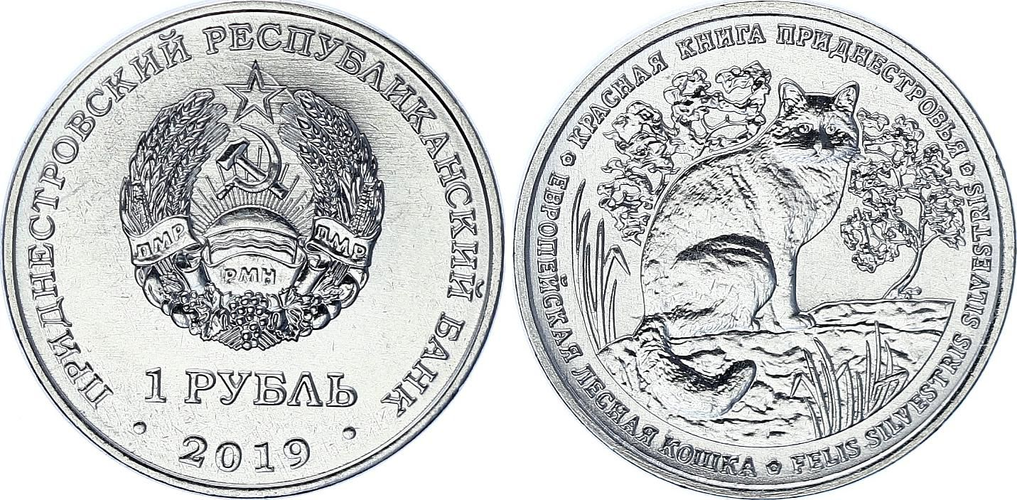 Transnistrie 1 Rouble - Chat - 2020 - SPL