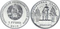 Transnistrie 1 Rouble - Dubossary - 2019 - SPL