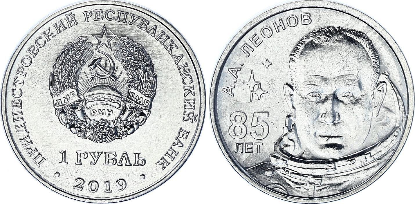 Transnistrie 1 Rouble - Leonov 2019 - SPL