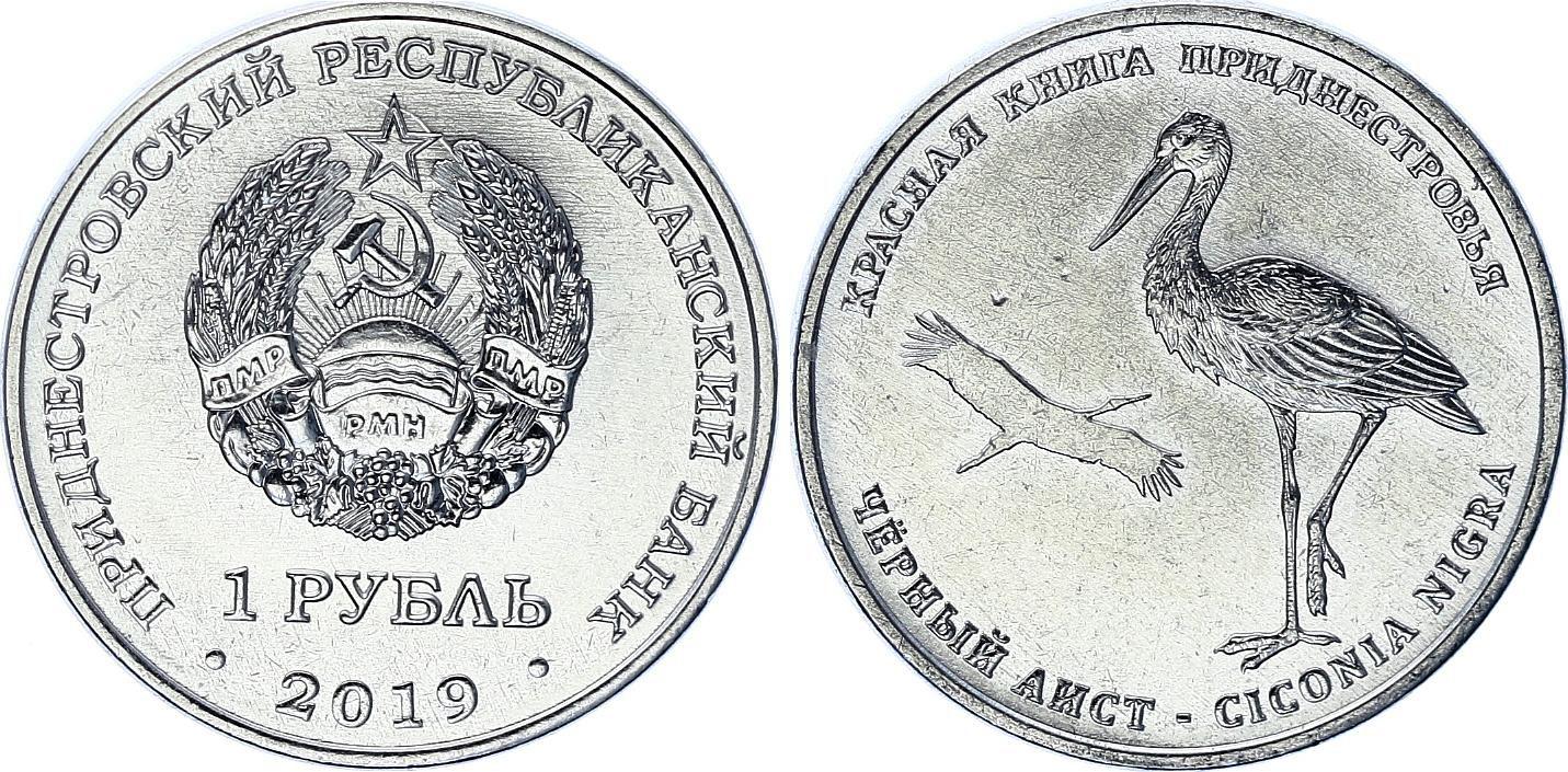 Transnistrie 1 Rouble -Cigogne - 2019 - SPL