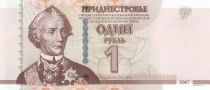 Transnistrie 1 Rouble 2007 - A. V. Suvurov, Monument