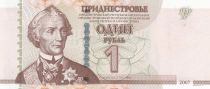 Transnistrie 1 Rouble A. V. Suvurov - 2007 (2012)