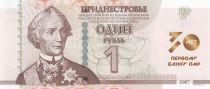 Transnistrie 1 Rouble A. V. Suvurov - 2021 - 30 ans PMR - Neuf - en folder