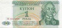 Transnistrie 1 Rouble A. V. Suvurov