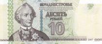 Transnistrie 10 Roubles 2007 - A. V. Suvurov, Eglise