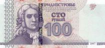 Transnistrie 100 Roubles 2007 - A. V. Suvurov, Eglise