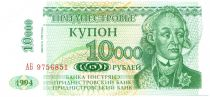 Transnistrie 10000 Roubles A. V. Suvurov - Parlement