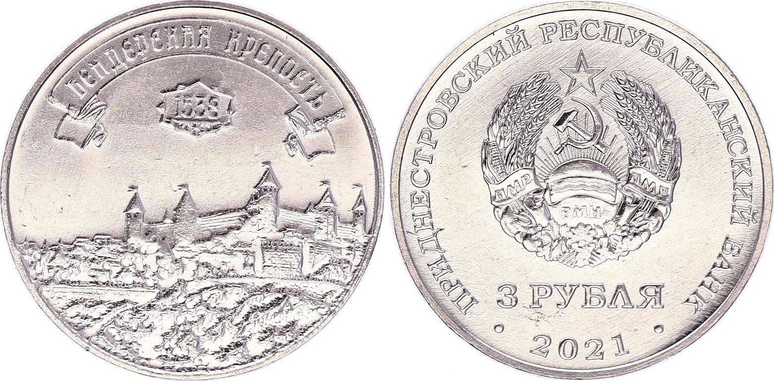 Transnistrie 3 Roubles - Château de Bendery - 2021 - SPL