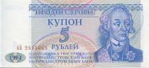 Transnistrie 5 Rublei A. V. Suvurov