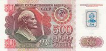 Transnistrie 500 Roubles 1994