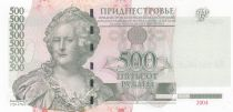 Transnistrie 500 Roubles 2004 - Catherine II, fort