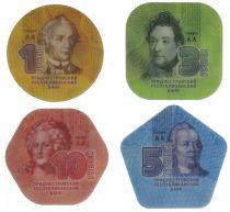 Transnistrie SET.2014 Série Transnitrie 2014 - 4 pièces composite