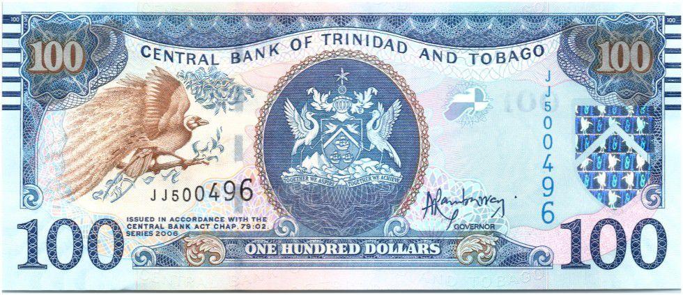 Trinidad and Tobago 100 Dollars Bird - Twin towered modern bank building, iol rig