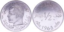 Tunisia 1/2 Dinar- 1968- Test strike - Habib Bourguiba - Tunisia