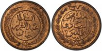 Tunisia 1/4 Kharub Legend with Wreath - PCGS MS 65