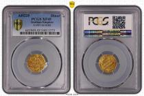 Tunisia 1 Dinar, Dynasty Aghlabid (206-296) - PCGS XF45