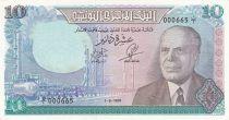 Tunisia 10 Dinars - Bourghuiba - 01.06.1969