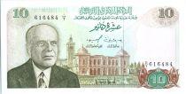 Tunisia 10 Dinars - Bourghuiba - 15.10.1980