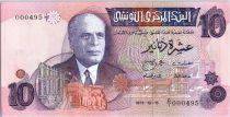 Tunisia 10 Dinars - Bourghuiba - 1973