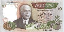 Tunisia 10 Dinars - Habib Bouguiba - Offshore oil rig - 1986
