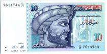 Tunisia 10 Dinars - Ibn Khaldoun - 07.11.1994