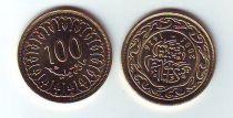 Tunisia 100 millim Oriental design