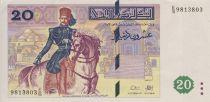 Tunisia 20 Dinars Kheireddine El-Tounsi - Sadiki school 1992