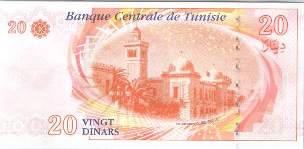 Tunisia 20 Dinars Kheireddine El-Tounsi - Sadiki school 2011