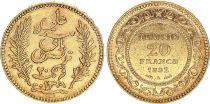 Tunisia 20 Francs Ornate design - 1892 - Gold