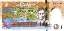 Tunisia 30 Dinars, Abou El Kacem Chebbi - 1997