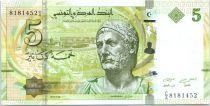 Tunisia 5 Dinars, Hannibal - Carthaginians ships - 2013