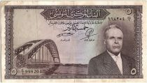 Tunisia 5 Dinars H. Bourguiba - Bridge - ark - Serial C/1