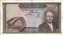 Tunisia 5 Dinars H. Bourguiba - Bridge - ark - Serial C/2