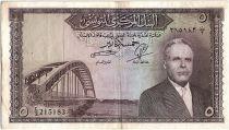 Tunisia 5 Dinars H. Bourguiba - Bridge - ark - Serial C/3
