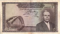 Tunisia 5 Dinars H. Bourguiba - Bridge - ark - Various serials