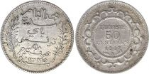 Tunisia 50 centimes Bey Mohamed El-Naceur 1917 (1335)