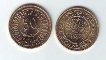 Tunisia 50 millim