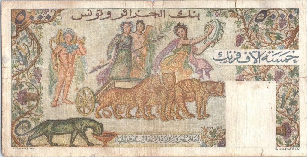 Tunisia 5000 F Vespasian, roman ruins - 1950