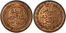 Tunisie 1/4 Kharub Couronne et Légende - PCGS MS 65