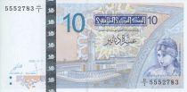Tunisie 10 Dinar Elissa de Carthage - 2005