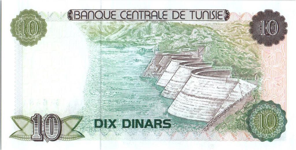 Tunisie 10 Dinars - Bourghuiba - 15.10.1980