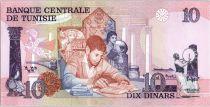 Tunisie 10 Dinars - Bourghuiba - 1973