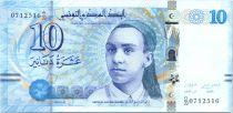 Tunisie 10 Dinars, Abou El Kacem Chebbi - 2013