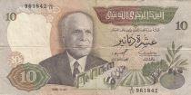 Tunisie 10 Dinars 1986 -  H. Bouguiba, Olives, Plateforme pétrolière