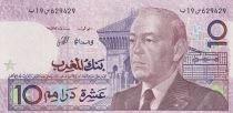 Tunisie 10 Dirhams - Hassan II - 1407/1987