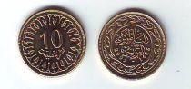 Tunisie 10 millim