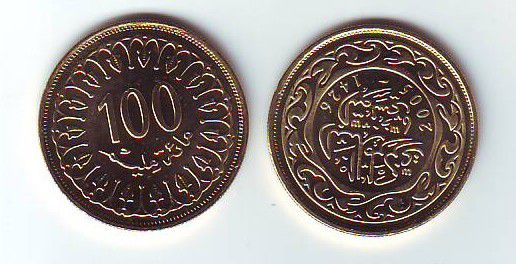 Tunisie 100 millim Design oriental