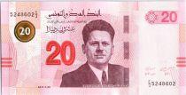 Tunisie 20 Dinars Farhat Hached - Amphithéâtre El Jem - 2017