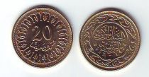 Tunisie 20 millim